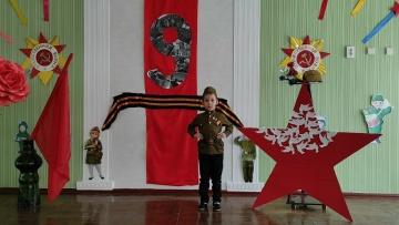 подготовительная группа Гумбин Денис стихотворение День Победы
