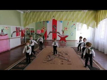 младшая группа Первым делом самолеты танец
